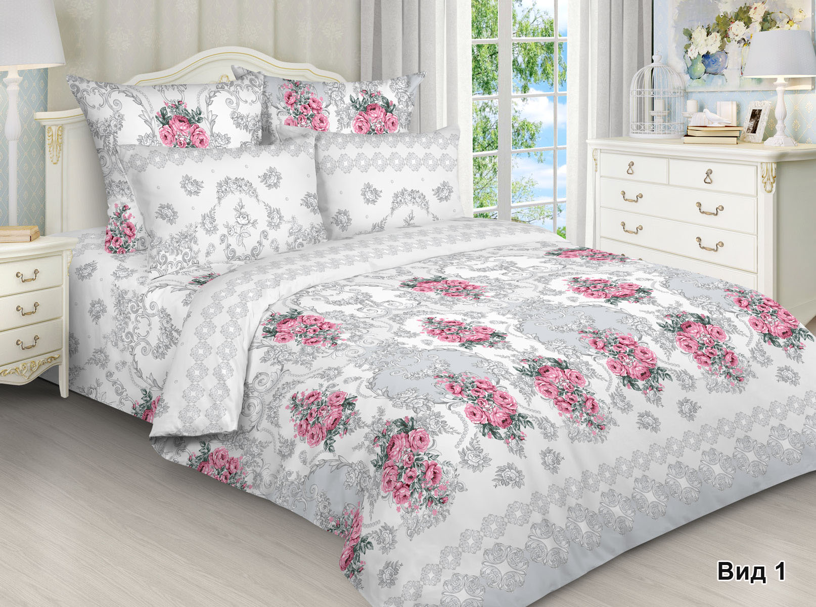 Лардо ткани официальный сайт каталог куплю ткани для швейного производства